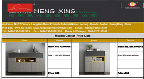 Price Lists 2020 Year Promotion From HengXing On March